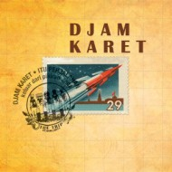 Djam Karet - The Trip (HC Productions)