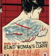 Blind Woman's Curse – Teruo Ishii (Arrow)