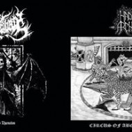 Hades Archer / Slaughtbbath - Circus of Abominations / Antichristos Thanatos (Iron Bonehead)