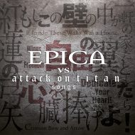 Epica - Epica Vs Attack on Titan (Nuclear Blast)