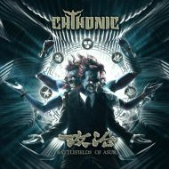 Chthonic -  Battlefields Of Asura (S/R)